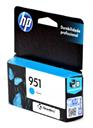 Cartucho HP951 Azul CN050AB para Hp Officejet Pro 251dw 276dw 8100 8600 8610 8620